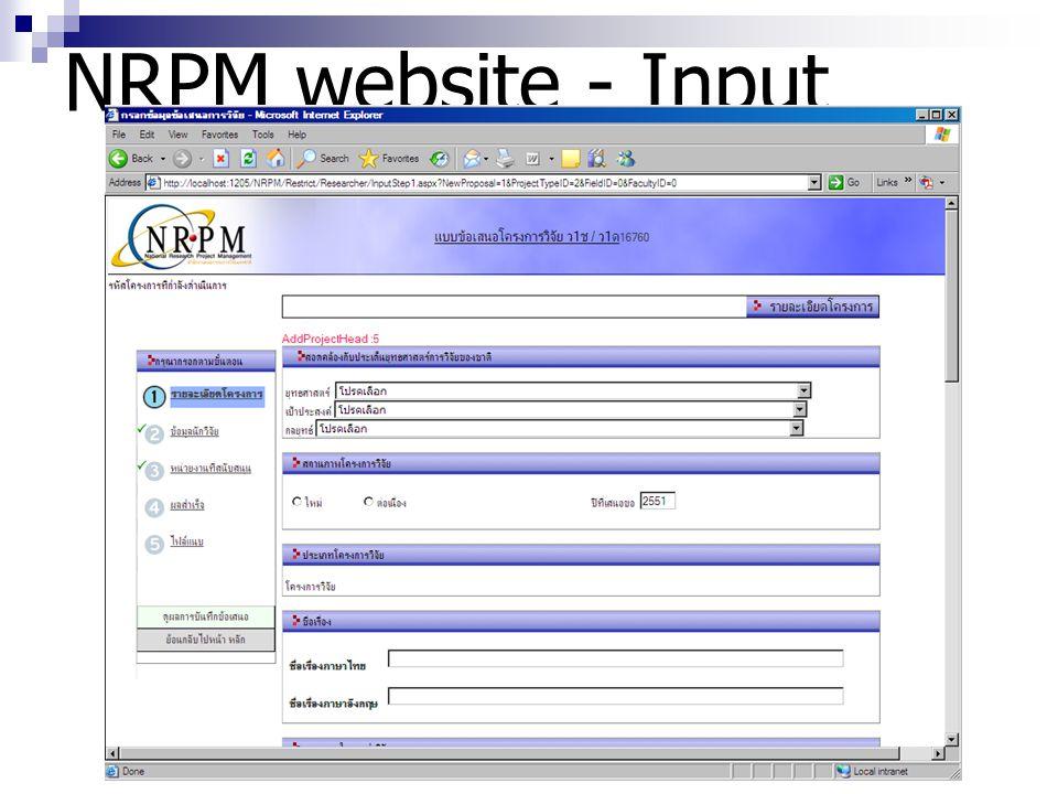 NRPM website - Evaluation