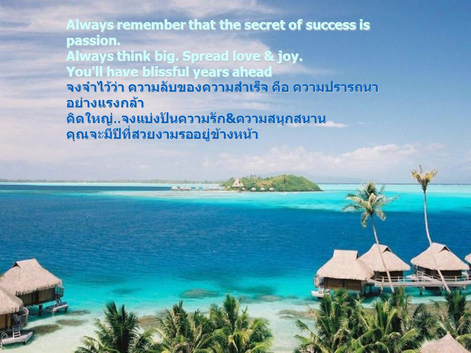 17 How to Succeed 1 2 3 4 5 6 7 8 9 10 11 12 13 14 15 Always remember that the secret of success is passion.