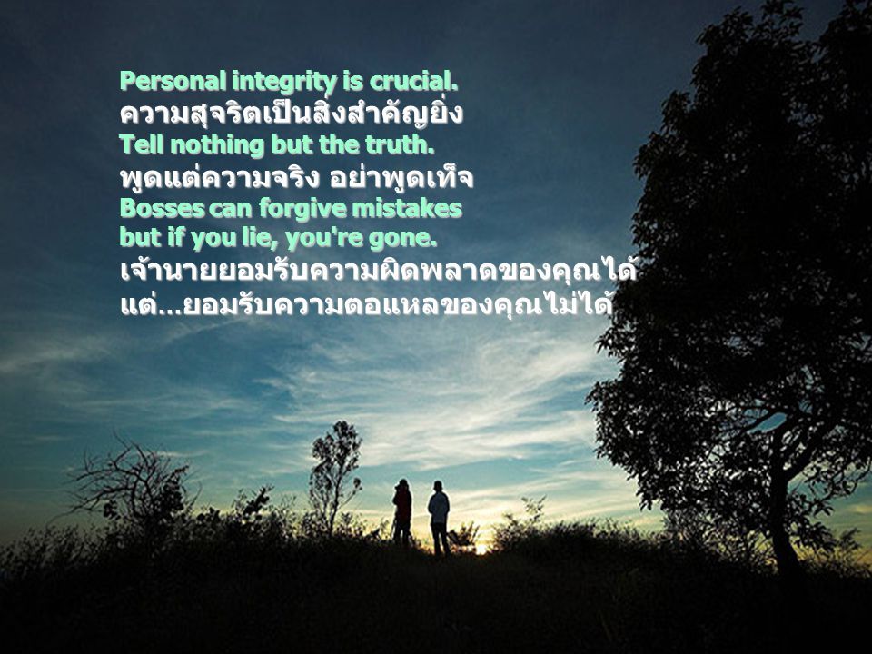 9 How to Succeed 1 2 3 4 5 6 7 8 9 10 11 12 13 14 15 Personal integrity is crucial.