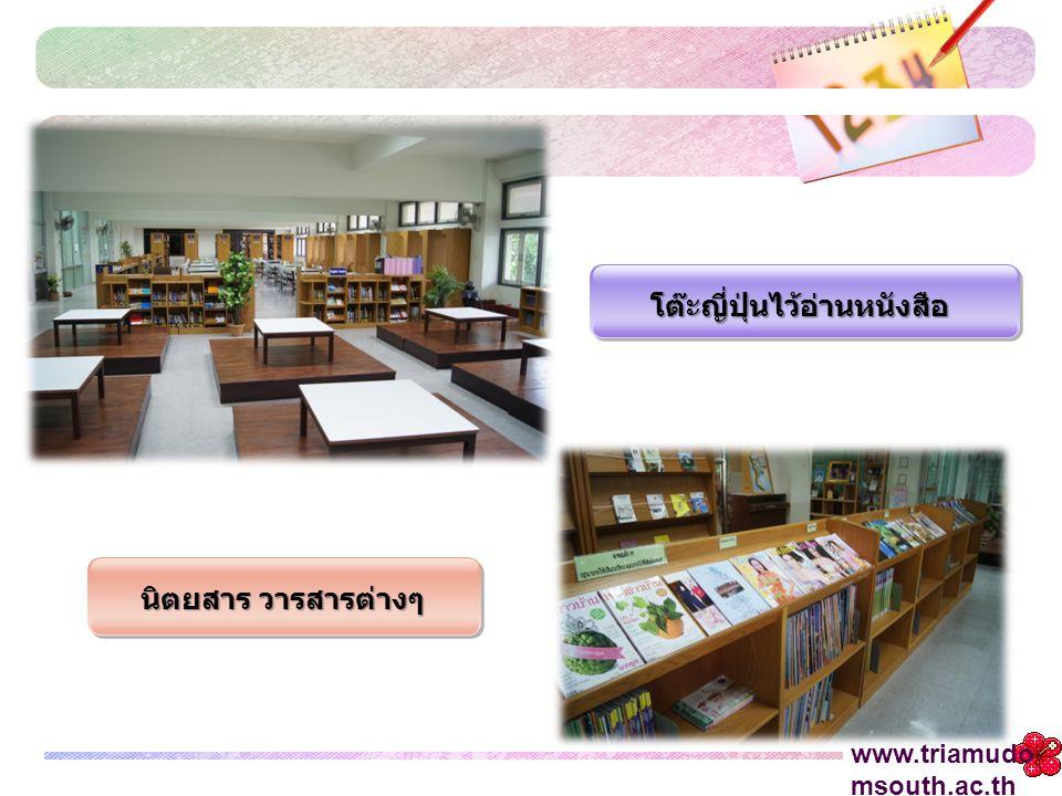 กิจกรรมภายในห้องสมุด การจัดบอร์ดของนักเรียน แนะนำหนังสือใหม่