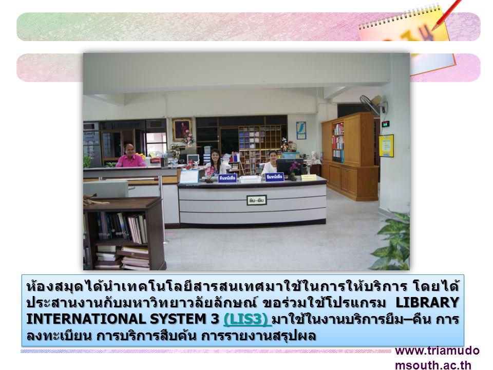 แนะนำตัว ห้องสมุดตั้งอยู่บนชั้น 2 ของอาคารเรียนแบบพิเศษ 7 ชั้น มีพื้นที่ ให้บริการทั้งหมด 759 ตร.ม.