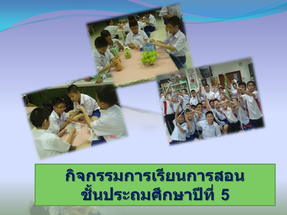 การดำเนินงานในภาค เรียนที่ 2/2553 2.
