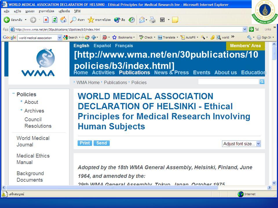 [http://www.wma.net/en/30publications/10 policies/b3/index.html]