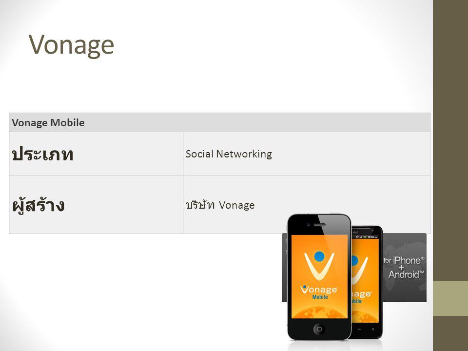 Vonage Vonage Mobile ประเภท Social Networking ผู้สร้าง บริษัท Vonage