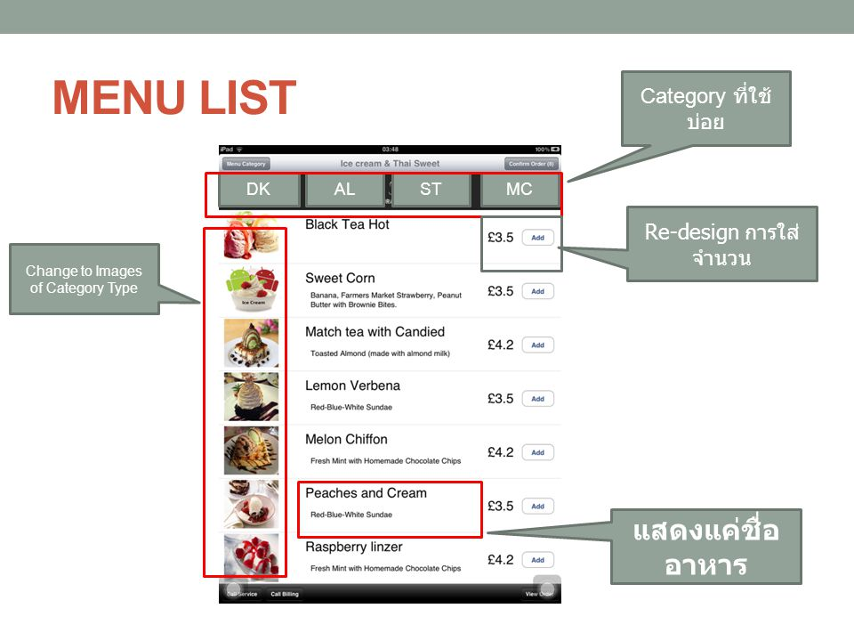 COMMUNICATION BETWEEN CHANGE TABLE & SEARCH MENU CHANGE TABLE FROM T01 => T05 MESSEAGE 1.Completed Order: Call web services 2.Cancelled Order: Remove Array 3.Cancel: Back to call page NEW TABLE T05 No Ordering List Clear Arrays