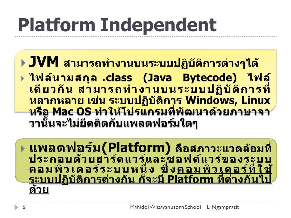 Platform Independent  แพลตฟอร์ม (Platform) คือสภาวะแวดล้อมที่ ประกอบด้วยฮาร์ดแวร์และซอฟต์แวร์ของระบบ คอมพิวเตอร์ระบบหนึ่ง ซึ่งคอมพิวเตอร์ที่ใช้ ระบบป