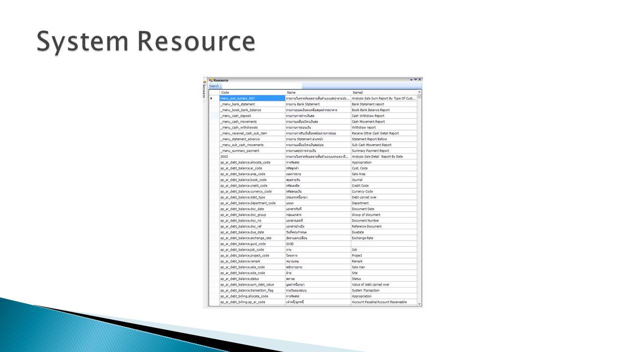  ไปที่เมนู เริ่มต้น -> ออกแบบรายงาน  กำหนดชื่อรายงาน  กำหนดเงื่อนไขรายงาน  กำหนด Query เพื่อดึง Field ข้อมูล  กำหนด Query เพื่อสำหรับดึงข้อมูลของรายงาน  การเชื่อม Query แต่ละ TAB (Query 1, Query 2, Query 3, Query 4, Query 5, Query 6, Query 7)