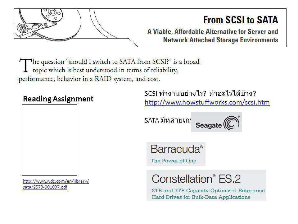 http://www.wdc.com/en/library/ sata/2579-001097.pdf Reading Assignment SCSI ทำงานอย่างไร ? ทำอะไรได้บ้าง ? http://www.howstuffworks.com/scsi.htm SATA