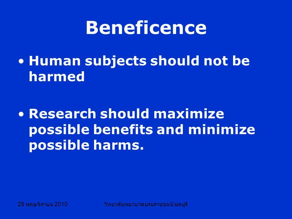 29 พฤษจิกายน 2010 วิทยาลัยพยาบาลบรมราชชนนี ชลบุรี Beneficence Human subjects should not be harmed Research should maximize possible benefits and minimize possible harms.