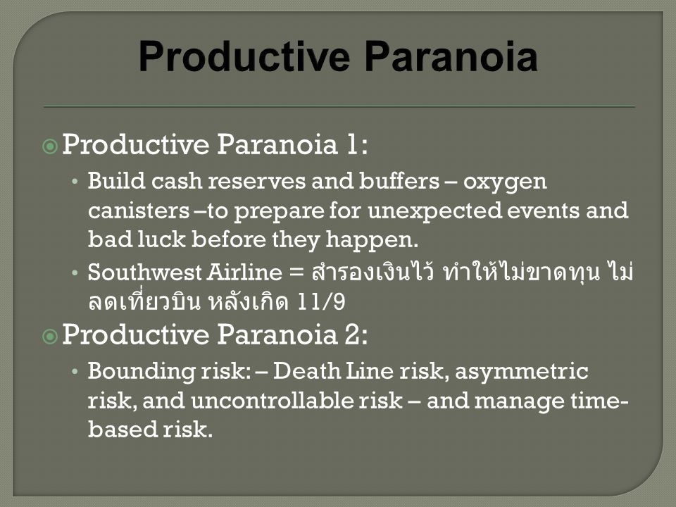  Productive Paranoia 1: Build cash reserves and buffers – oxygen canisters –to prepare for unexpected events and bad luck before they happen. Southwe
