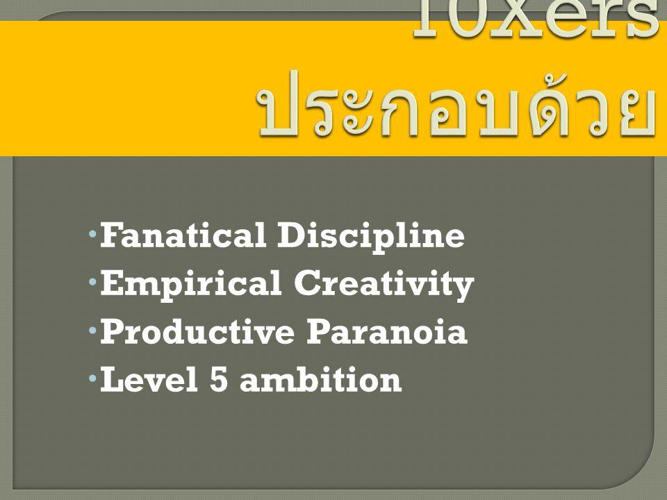  Fanatical Discipline  Empirical Creativity  Productive Paranoia  Level 5 ambition