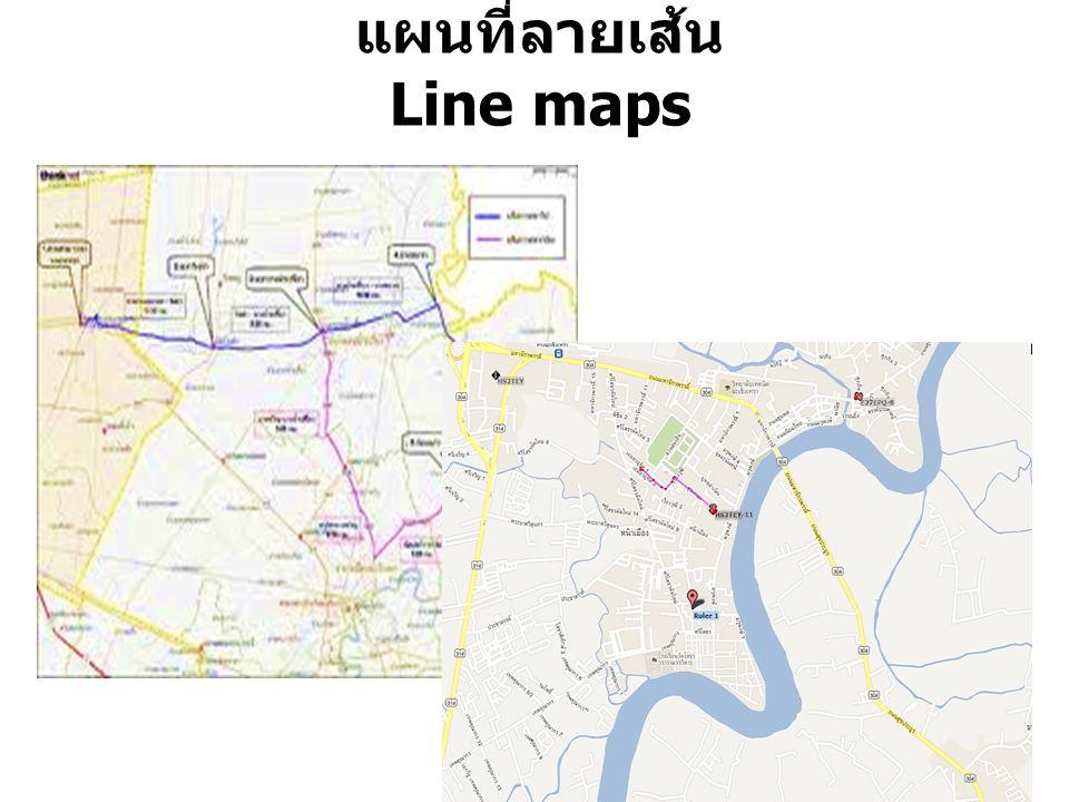 แผนที่ลายเส้น Line maps