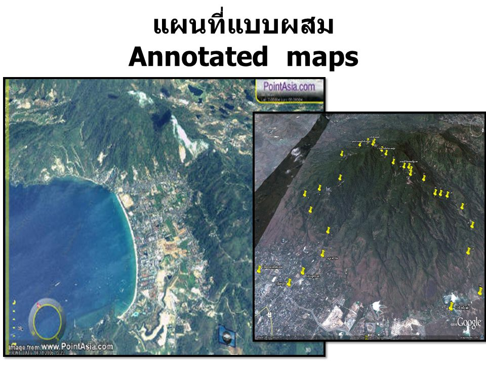 แผนที่แบบผสม Annotated maps