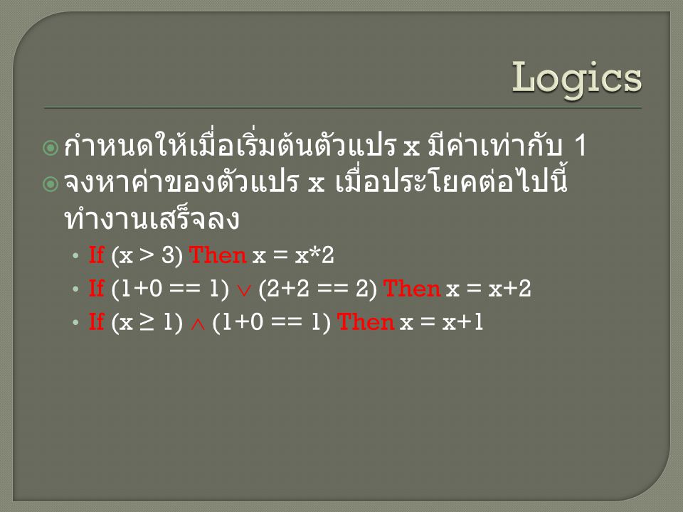  Prove that if n is an even natural number and if m is any natural number then n · m must be even.