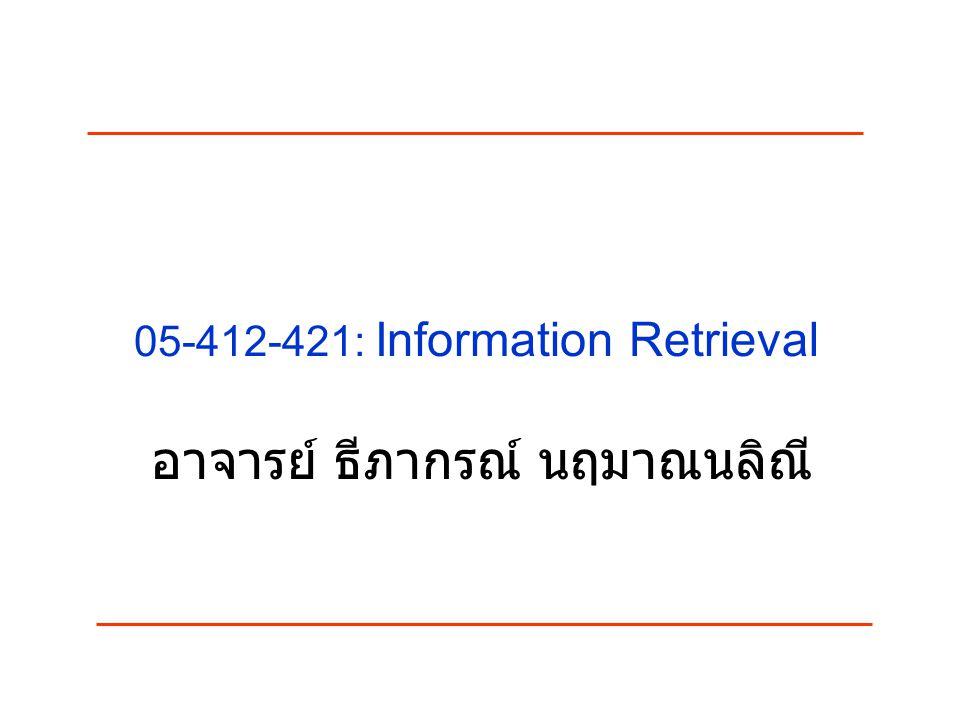 05-412-421: Information Retrieval Managing Joomla! Contents 2 Lecture 5 Managing Joomla! Contents