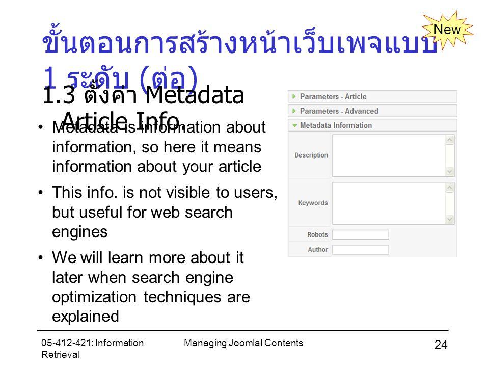 05-412-421: Information Retrieval Managing Joomla! Contents 24 ขั้นตอนการสร้างหน้าเว็บเพจแบบ 1 ระดับ ( ต่อ ) 1.3 ตั้งค่า Metadata Article Info. New Me
