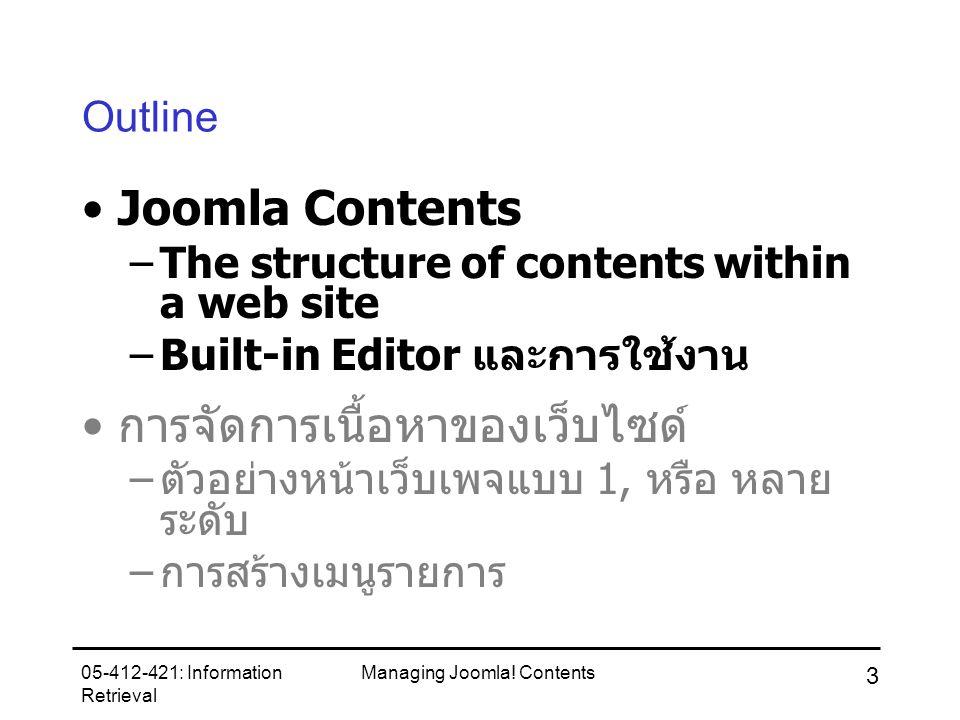 05-412-421: Information Retrieval Managing Joomla! Contents 14 ตัวอย่าง : MIT web site