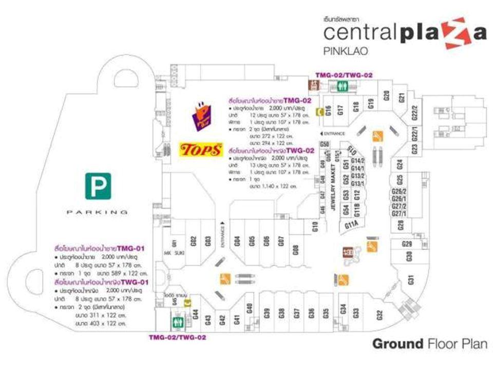 Central Pinklao Floor Plan
