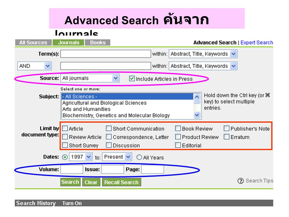 Advanced Search ค้นจาก Journals