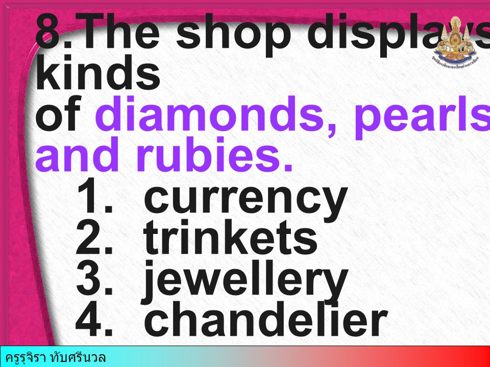 8.The shop displays all kinds of diamonds, pearls and rubies.