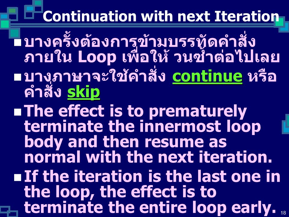 17 Infinite Loops Sometimes it is desirable for a program to loop forever, or until an exceptional condition such as an error arises.