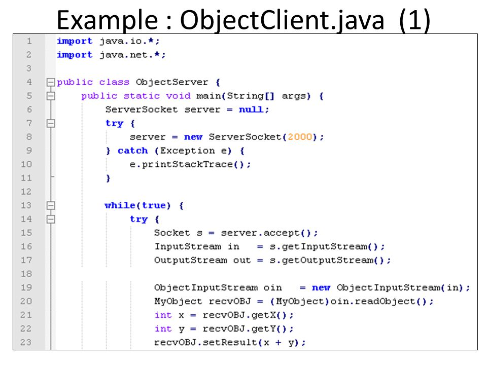 Example : ObjectClient.java (1)