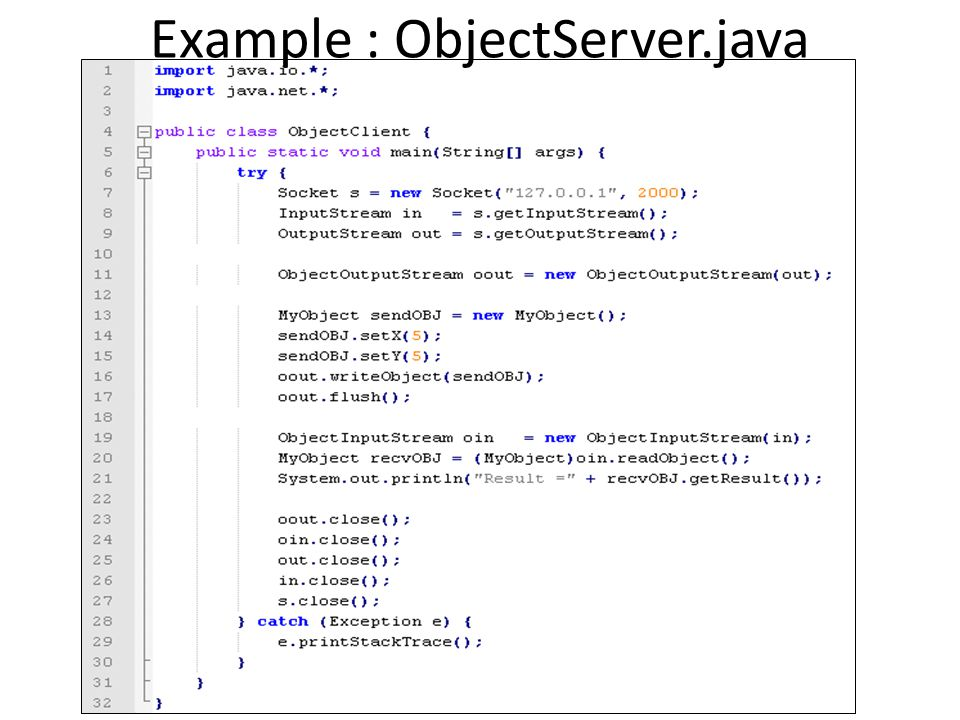 Example : ObjectServer.java