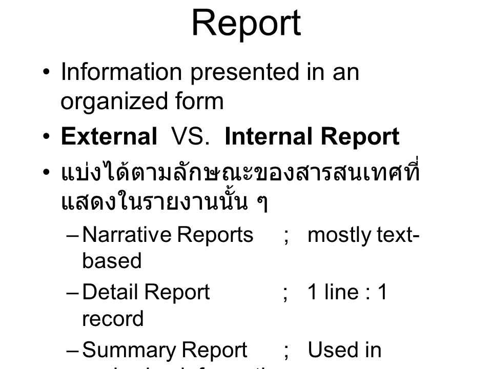 Report Information presented in an organized form External VS.