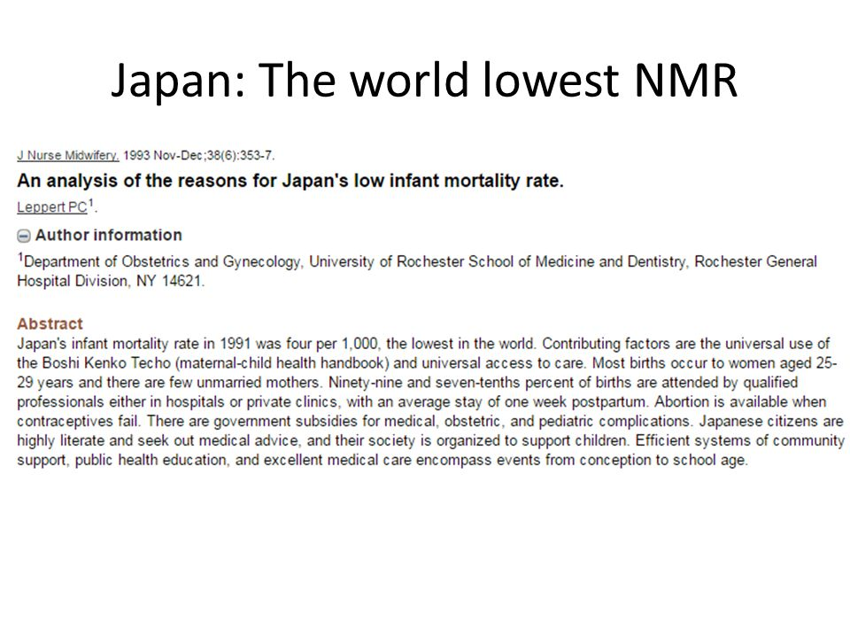 Japan: The world lowest NMR