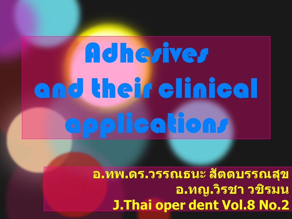 Adhesives and their clinical applications อ. ทพ. ดร.