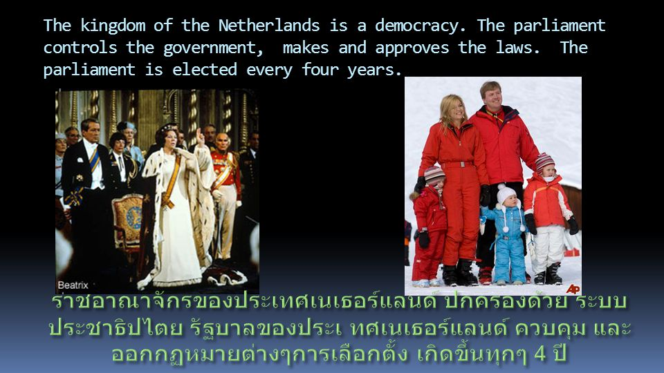 The kingdom of the Netherlands is a democracy.
