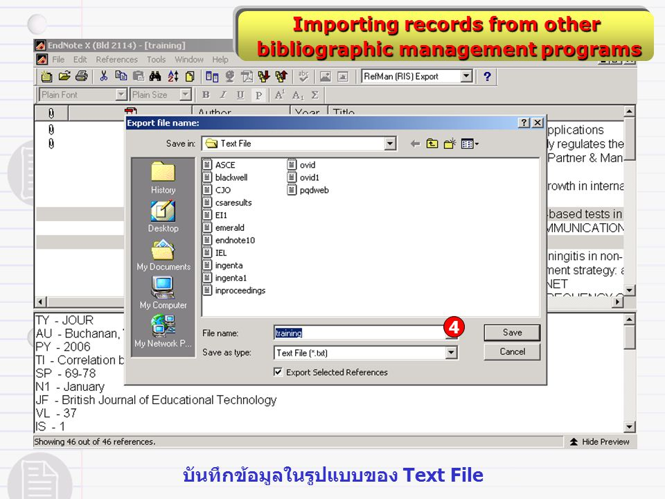 Importing records from other bibliographic management programs bibliographic management programs บันทึกข้อมูลในรูปแบบของ Text File 4