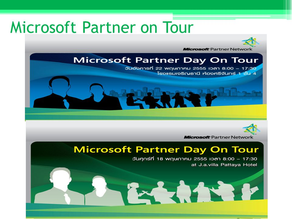 Microsoft Partner on Tour
