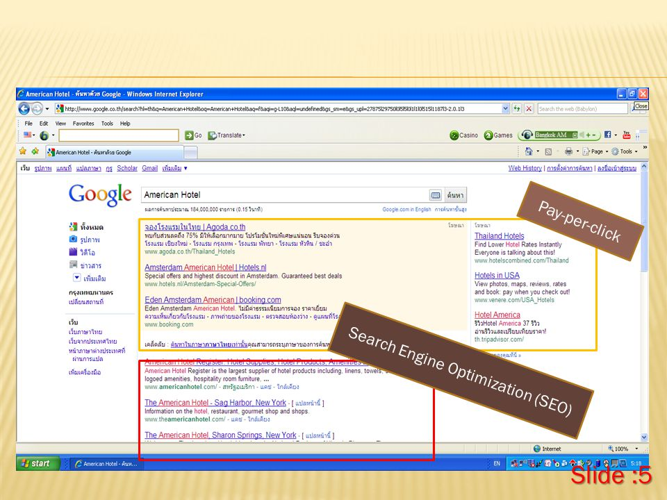 Pay-per-click Search Engine Optimization (SEO) Slide :5