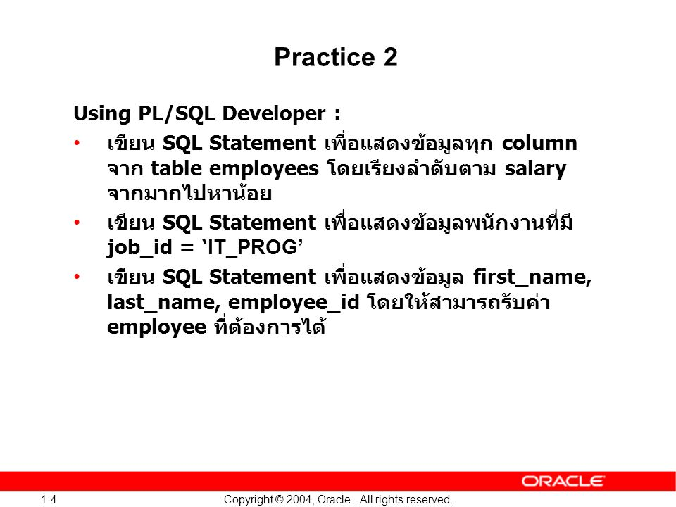 1-4 Copyright © 2004, Oracle. All rights reserved.