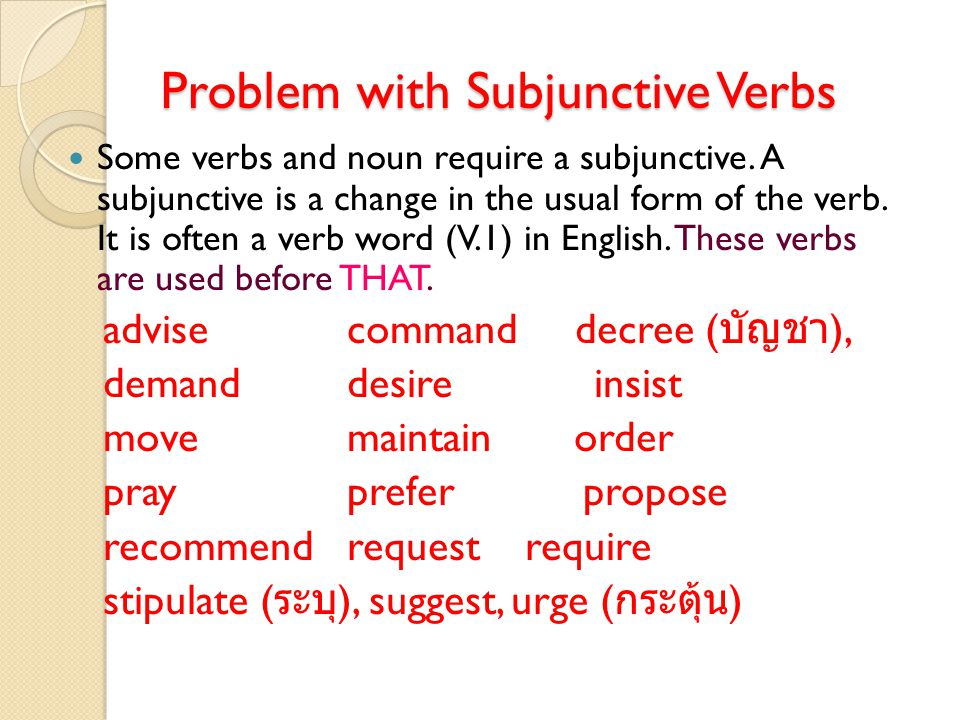 Problem with Subjunctive Verbs Some verbs and noun require a subjunctive.