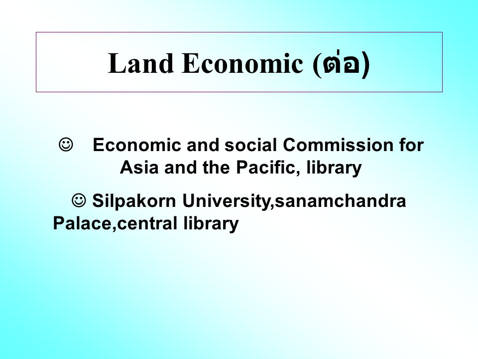Land Economic ( ต่อ ) Economic and social Commission for Asia and the Pacific, library Silpakorn University,sanamchandra Palace,central library